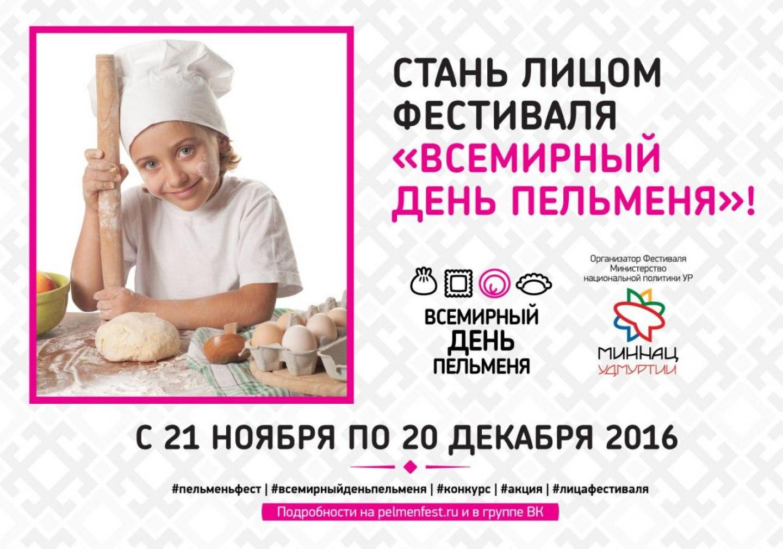 Litsa_festivalya_vernaya